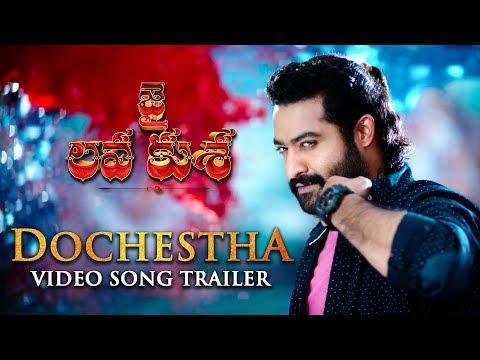 Dochestha Video Song Promo - Jai Lava Kusa Video Songs - NTR, Devi Sri Prasad