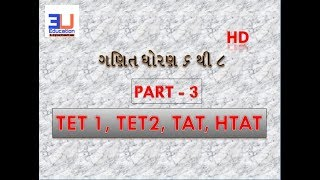 Tet 2 - Geteasylife
