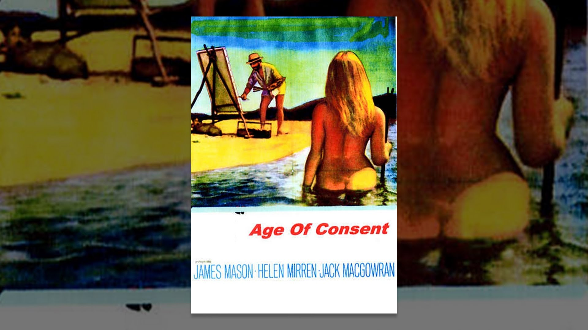 What is the age of consent in Arkansas