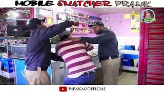 | Mobile Snatcher Prank | By Nadir Ali & Asim Sanata In | P4 Pakao | 2018