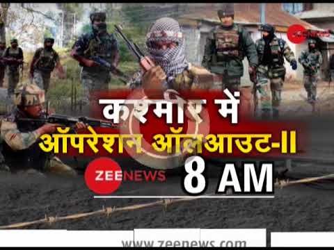 Morning Breaking: Watch top news of the morning | देखिये सुबह की बड़ी खबरें
