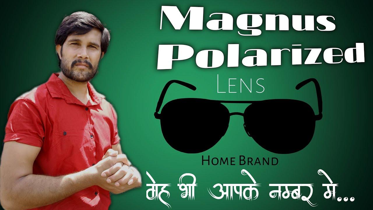 Colourfull Polarized Lens In Your Eye Power || सस्ता भी अच्छा भी || Best Eye Protect Lens - Eyewear