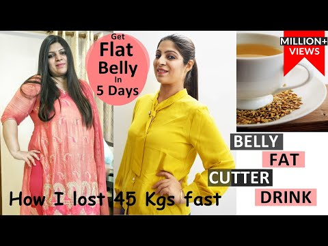 Morning Weight Loss Drink | Lose 5 kgs in 5 days | Cumin Seeds/ Jeera Water For Fast Weight Loss