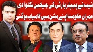 On The Front with Kamran Shahid | 21 February 2019 | Dunya News