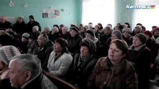 видео Поселок Багерово