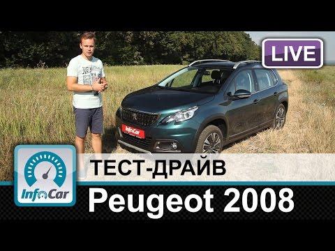 Peugeot 2008 - тест-драйв InfoCar.ua (Пежо 2008)