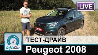 Peugeot 2008   тест драйв InfoCar ua (Пежо 2008)