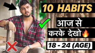 10 Daily Habits That Make Men More Handsome/Attractive in Hindi