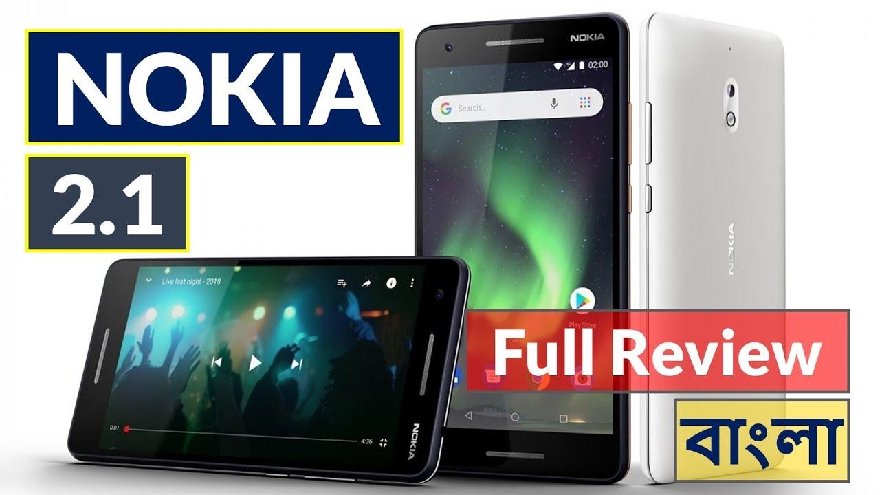 Nokia 2 1 Review Bangla 2018 | Price TK 9,000 | PRICE & FULL