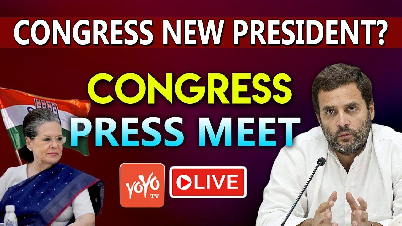 Congress Press Meet LIVE — CWC Meeting At AICC HQ Delhi — Congress