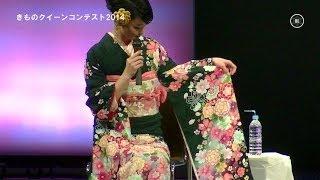 二〇一四年二月十六日に東京都台東区で「きものクイーンコンテスト2014...