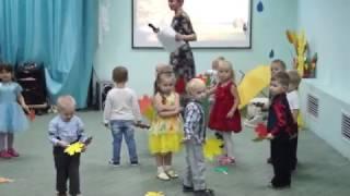 Танец с листочками 2 младшая группа.