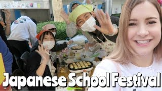 This is My Japanese University! | FALL FESTIVAL 2017 Video