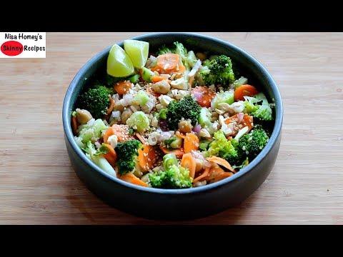 Weight Loss Salad Recipe For Dinner - Winter Special - Quinoa Recipes | Skinny Recipes