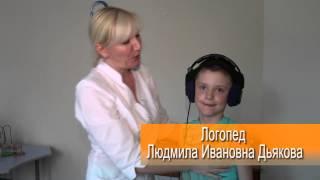 Слуховая терапия по методу А  Томатиса(, 2014-09-11T08:36:36.000Z)