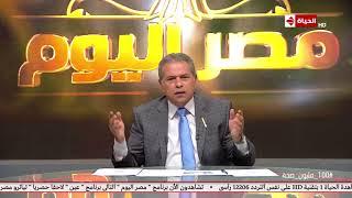 توفيق عكاشة يعاتب حياة الدرديري: «كانت شورة طين» (فيديو) | المصري اليوم