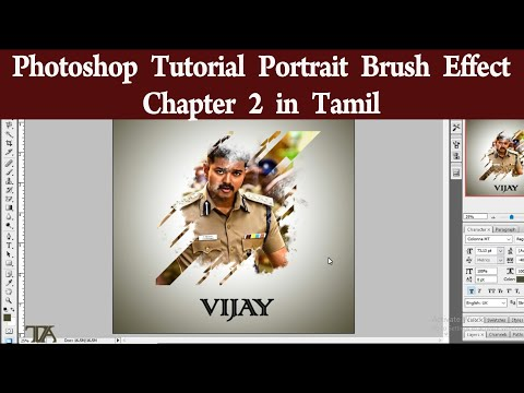 Photoshop Tutorial Portrait Brush Effect Tutorial In Tamil (Movie Poster) - Chapter 2