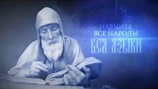 Уроки богослов'я. Літургіка (ч.2) Лектор — архім. Назарій (Омеляненко)