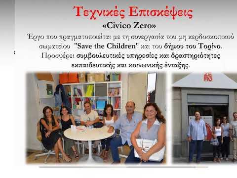 047572 Erasmus Esperino