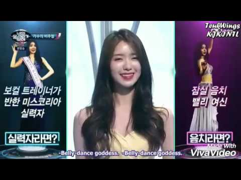 i-can-see-your-voice-4.-(engsub)-miss-korea-is-awesome.