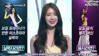 Video I can see your voice 4. (engsub) Miss Korea is awesome. download MP3, 3GP, MP4, WEBM, AVI, FLV April 2018