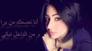 Cheba Malak Habibi Cho Ghayarek حبيبي شو غيرك 2015
