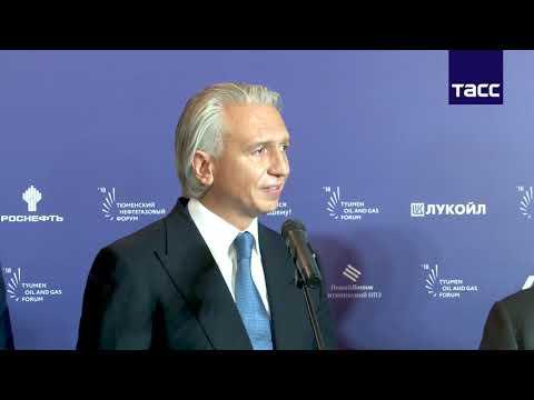 Александр Дюков (Газпром нефть) на ТНФ 2018 - Aleksandr Dukov (Gazprom neft)