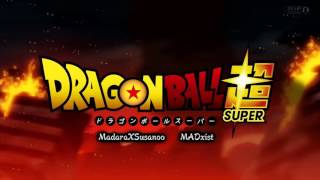Dragonball Super sigla in ITALIANO by (Giorgio Vanni)(2017)