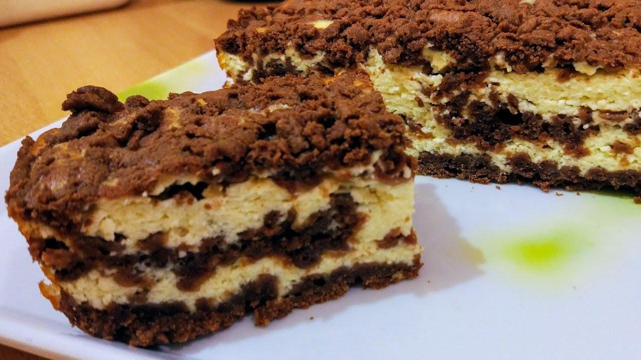 Пирог Королевская ватрушка - творожный пирог с шоколадом ...