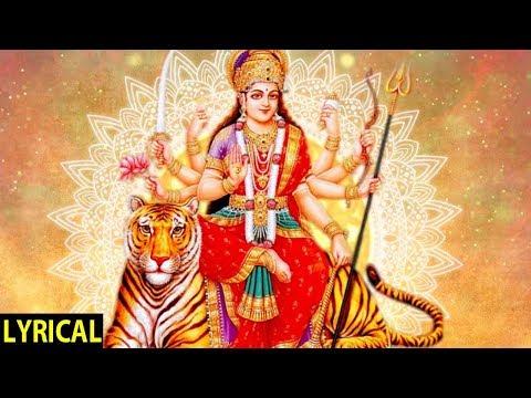 Pahili Aarti Manachi | पहिली आरती मानाची | Aai Sherawali Devotional Songs | Navratri Songs 2018