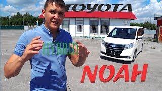 обзор Toyota Noah 2016г Без пробега по РФ 1.8 гибрид. Русификация пруля наступает! Авто из Японии