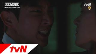 tvN CriminalMinds [1화 예고] ′프로파일링? 까고 있네!′ 이준기, 강렬한 첫 등장 170726 EP.1