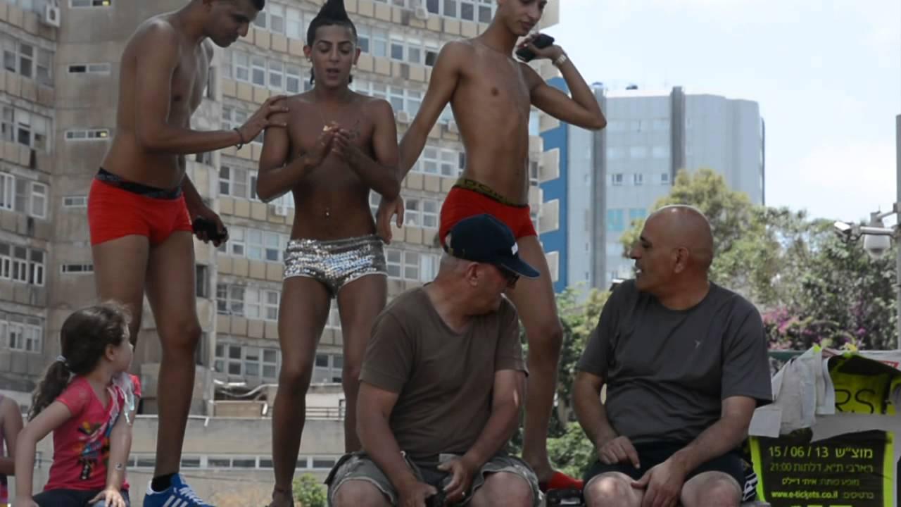 Израиль геи