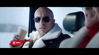 Рекламный ролик МТС с Нагиевым и Сычевым - Мой Безлимитище
