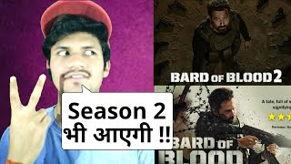 Bard of Blood Season 2 | Release Date Latest News | Bard of Blood 2