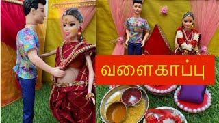 மண்வாசனை - Episode 6 | Barbie and Ken marriage in India | Barbie வளைகாப்பு with Bloopers |Seemandham