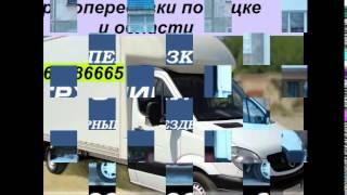 видео Перевозка сейфов, банкоматов