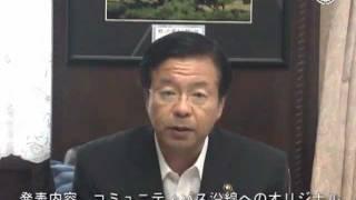 平成23年9月20日 会津若松市長記者発表 発表内容 コミュニティバス...