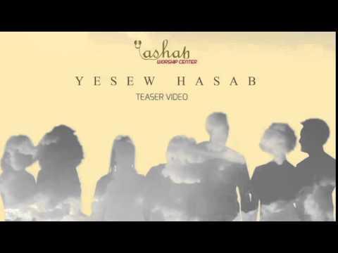 New Amharic song #Yashab Worship Center (Teaser Video)