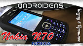 Nokia 2720 купить - YouTube