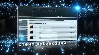 хорошая музыка слушать онлайн  бесплатно