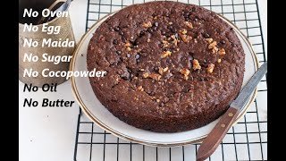 RAGI JAGGERY CAKE 💯Healthy cake | ರಾಗಿ  ಕೇಕ್