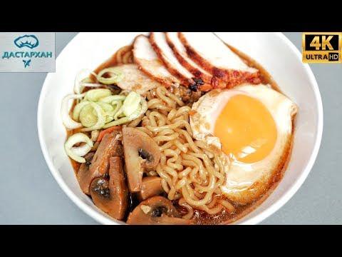 Как приготовить РАМЁН ☆ Рамён ПО-КОРЕЙСКИ ☆ Кочуджан ☆ Корейская кухня