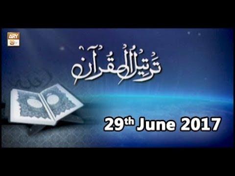 Tarteel-Ul-Quran - 29th June 2018 - ARY Qtv