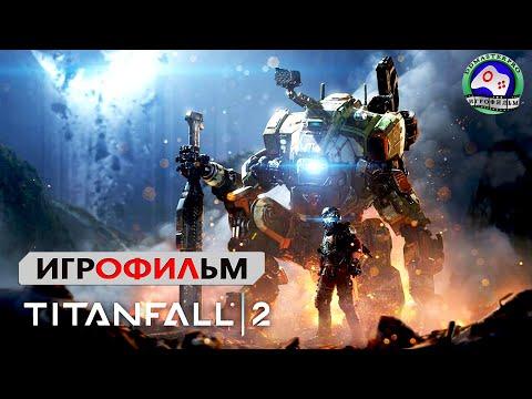 Война титанов 2 ИГРОФИЛЬМ / Titanfall 2 прохождение на русском /сюжет фантастика