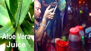 Aloe Vera Juice   How To Make Aloe Vera Juice   HOW TO? Aloe Vera Juice