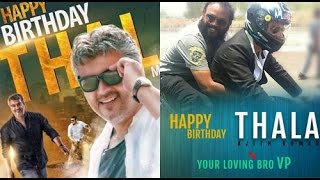 Thala Special | Happpy Birthday Thala | Fans celebrates Ajith's birthday