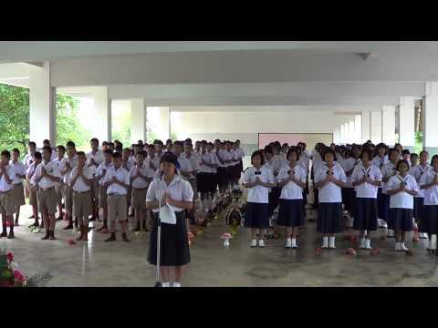 พิธีไหว้ครูโรงเรียนท่าจำปาวิทยา สพม.22 ปีการศึกษา 2556 1/4
