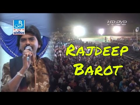 rajdeep barot gujarati song mp3 - rajdeep barot bewafa song dayro 2016