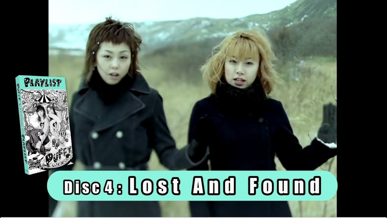 「PLAYLIST~PUFFY 25th Anniversary~」Disc 4【Lost And Found】~MV「夢のために」